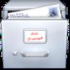 Mailstewardicon